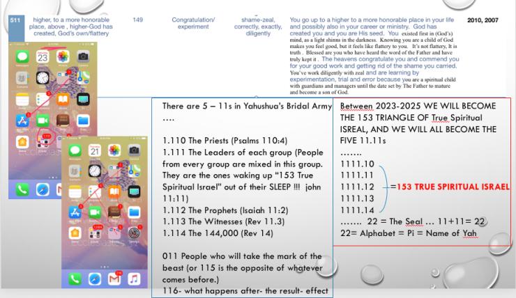 Screen Shot 2018-07-14 at 12.24.57.png